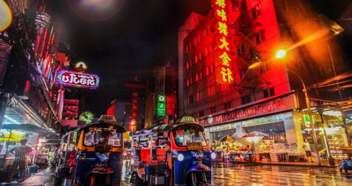 Pourquoi Visiter Bangkok ?